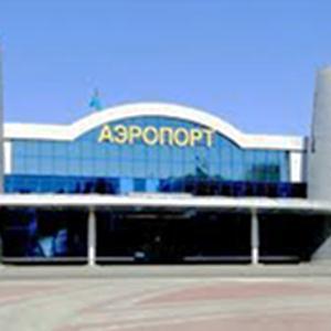 Аэропорты Лаишево