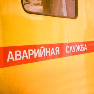 Аварийные службы Лаишево