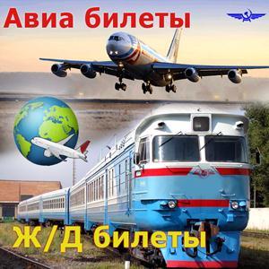 Авиа- и ж/д билеты Лаишево