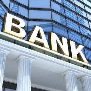 Банки Лаишево