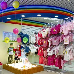Детские магазины Лаишево