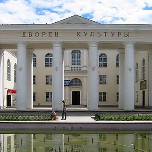 Дворцы и дома культуры Лаишево