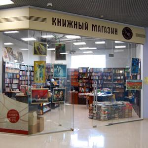 Книжные магазины Лаишево