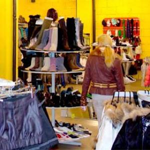 Магазины одежды и обуви Лаишево