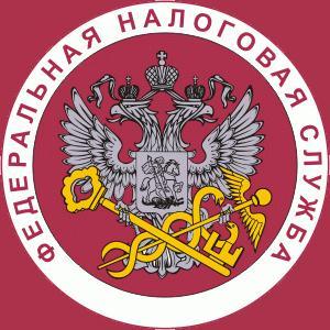 Налоговые инспекции, службы Лаишево