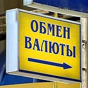 Обмен валют Лаишево