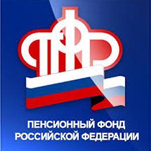 Пенсионные фонды Лаишево
