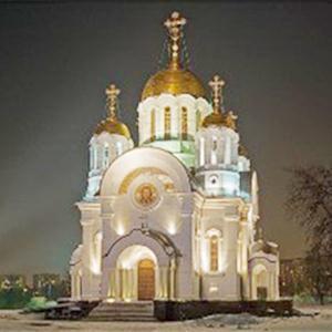 Религиозные учреждения Лаишево