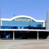 Аэропорты в Лаишево