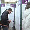 Центры занятости в Лаишево