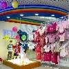 Детские магазины в Лаишево