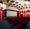 Кинотеатры в Лаишево