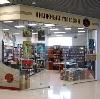 Книжные магазины в Лаишево