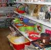 Магазины хозтоваров в Лаишево