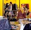 Магазины одежды и обуви в Лаишево