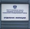 Отделения полиции в Лаишево