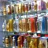 Парфюмерные магазины в Лаишево