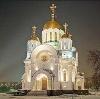 Религиозные учреждения в Лаишево