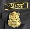 Судебные приставы в Лаишево