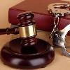 Суды в Лаишево