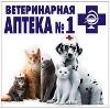 Ветеринарные аптеки в Лаишево