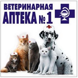 Ветеринарные аптеки Лаишево