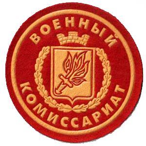 Военкоматы, комиссариаты Лаишево